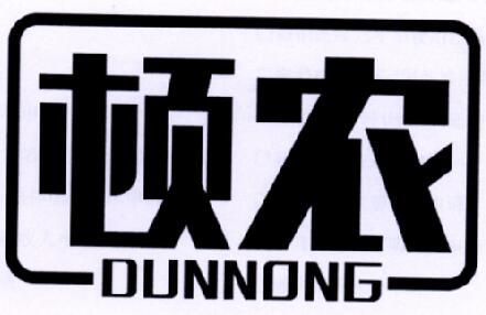 logo 标识 标志 设计 矢量 矢量图 素材 图标 441_286